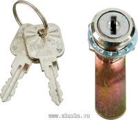 Замок почтовый 2 ключа, прямой 149-А
