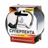 Суперлента для ремонтных работ 48*10м, металлик/в инд.упаковке NUT Милен МАСТЕР