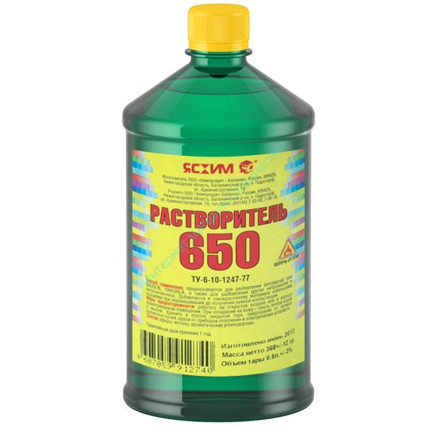Растворитель 650, ПЭТ 0.5 л. ЯСХИМ