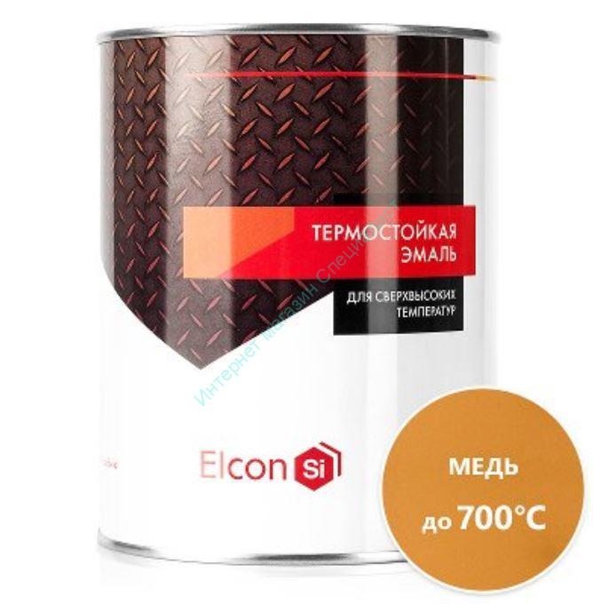 Эмаль термостойкая медь до +700°C ELCON