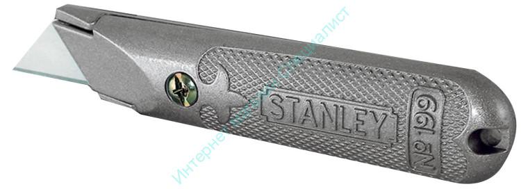 Нож STANLEY 199  135мм