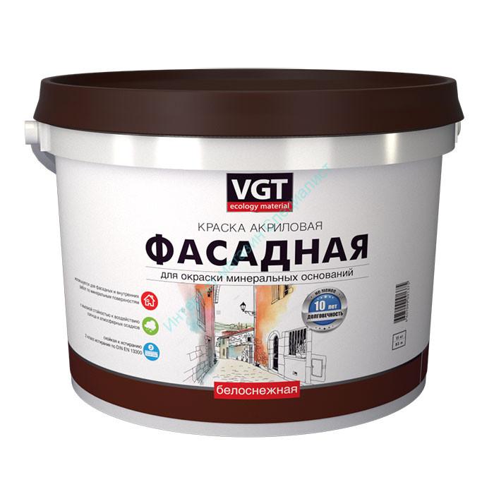 """Краска ВД-АК-1180 фасадная """"Белоснежная"""" VGT"""