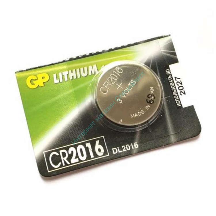 "Батарейка Lithium ""GP CR2016"" (BC-5)"
