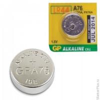 "Батарейка ""GP alkaline A-76"" (G13)"