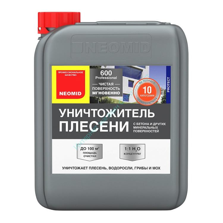 Уничтожитель плесени 600 (концентрат 1:1) 1 кг, NEOMID