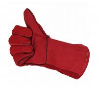 """Перчатки """"Краги"""" замшевые с подкладкой, длина 35 см."""