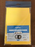Мешки для упаковки колес 100*100 желтые 1 уп=4шт. ВНМ132Y