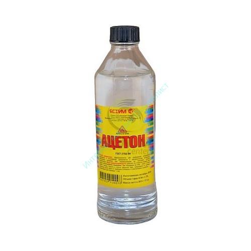 Ацетон технический, БТ 0,5 л. ЯСХИМ