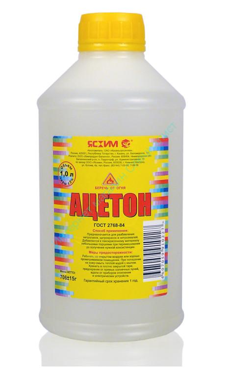 Ацетон технический, 1 л.(20) ЯСХИМ