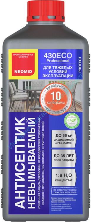 Антисептик-консервант несмываемый д/древесины (концентрат 1:9) 1 кг, NEOMID 430 ECO