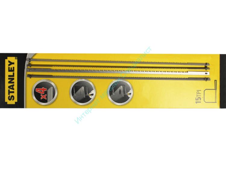 Полотно Stanley для лобзика 170мм (уп.4шт)(0-15-061)