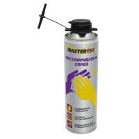 Обезжириватель-спрей 500 мл. MASTERTEX