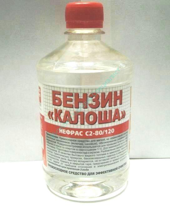 """Нефрас С-2 (Бензин """"Голоша"""") 80/120,ПЭТ 0,5л, ЯСХИМ"""