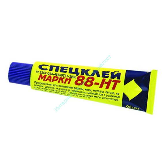 Клей Спецклей 88-НТ 45мл