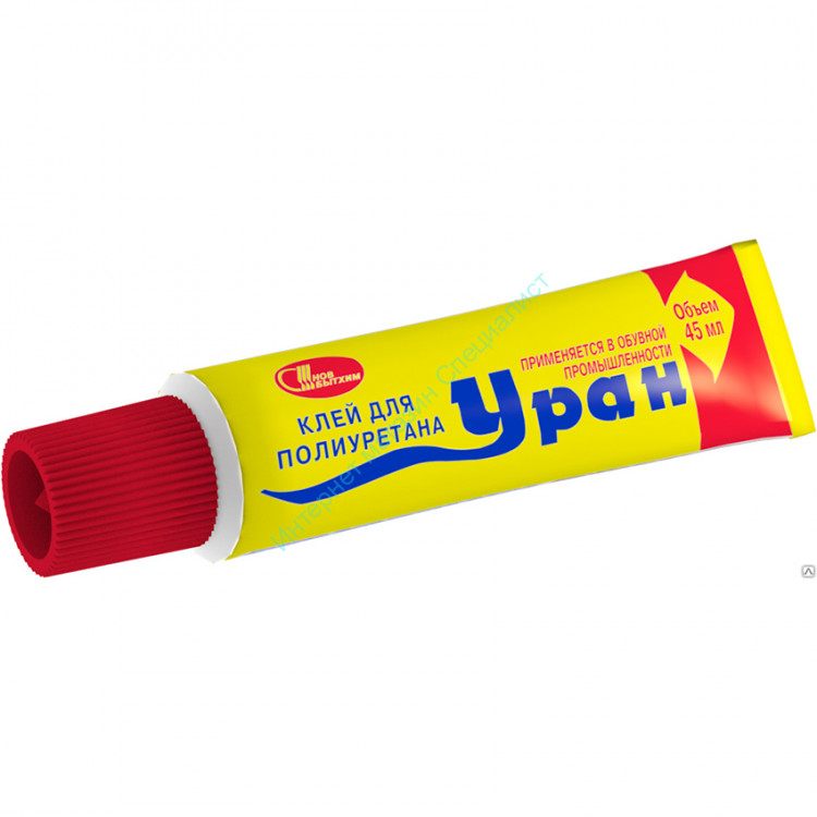 """Клей Полиуретановый """"Уран"""" 45мл"""