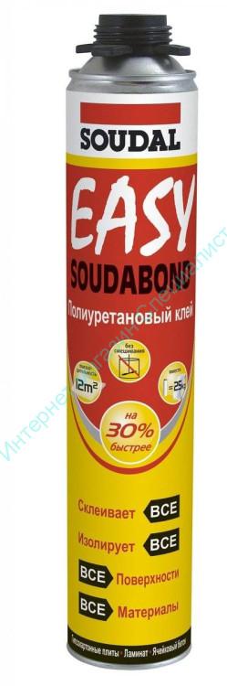 Клей - ПЕНА Soudal Soudabond EASY полиуретан., пистолет 12*750 мл. 121618