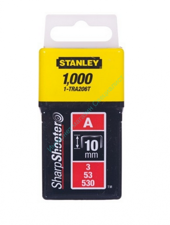 Скобы для степлера STANLEY LIGHT DUTY тип ''А'' 10мм*1000шт